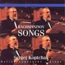 RACHMANINOFF - SONGS